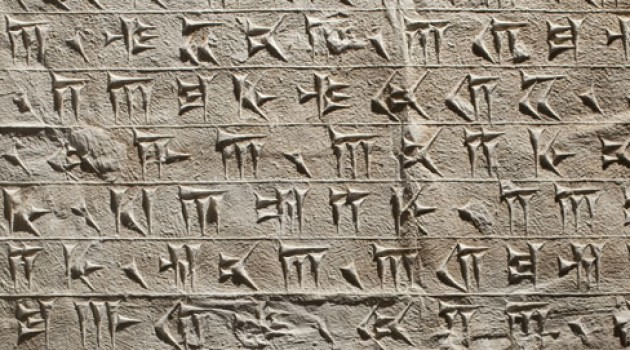 Digitization project brings ancient Near Eastern inscriptions into 21st Century