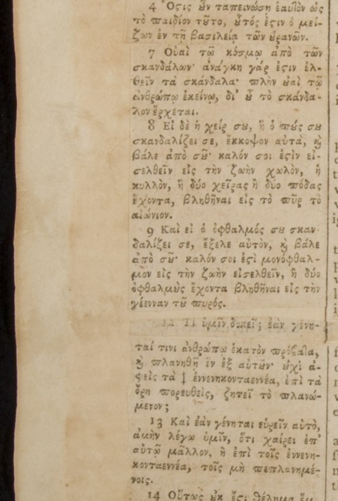Jefferson Bible Page