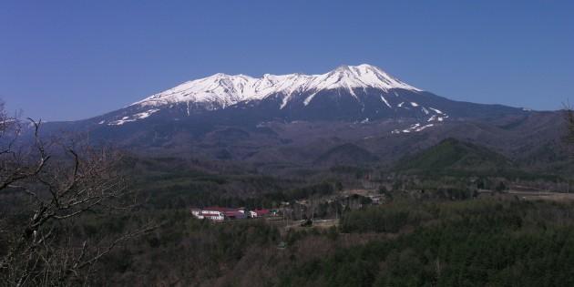 Mount Ontake, Japan. (Photo by Atsushi Ueda)