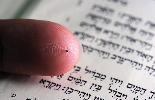 The Nano Bible