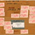 Hope Diamond Mail Wrapper, Postmark: Nov. 8, 1958