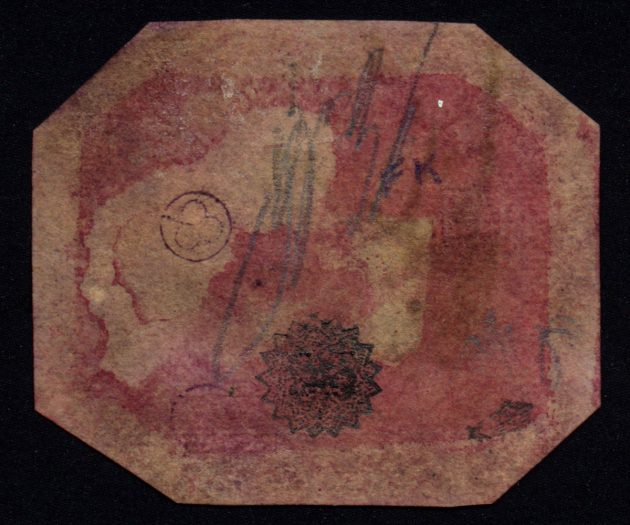 markings on reverse